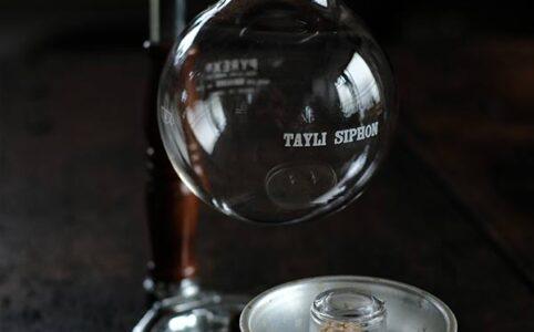 TAYLI SIPHON コーヒーサイフォン(3杯用)上ボールなし
